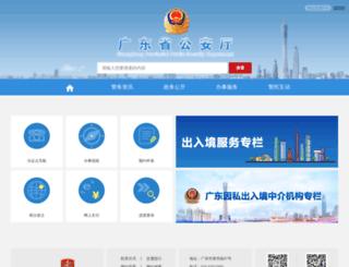 gdcrj.com screenshot