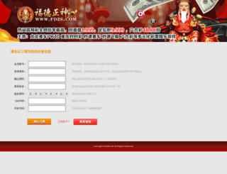 gder.org screenshot