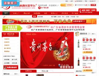 gdfx9.com screenshot