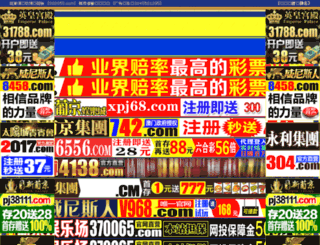 gdguohong.com screenshot