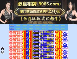 gdhimin.com screenshot