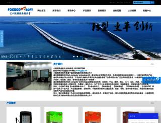 gdjz.net screenshot