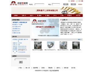 gdkybxg888.cn.mechnet.com.cn screenshot