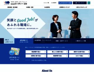 gdl-j.co.jp screenshot