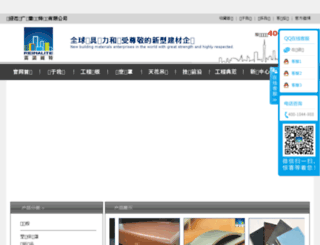 gdlnlt.com screenshot