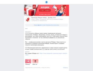 gdmamma.ru screenshot