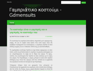 gdmensuits.devhub.com screenshot