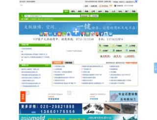 gdmjw.com screenshot