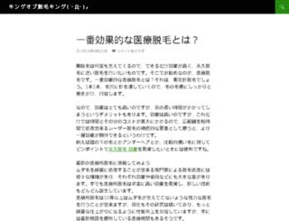 gdonehome.com screenshot