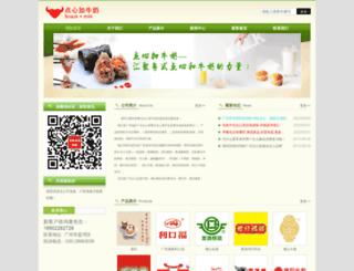 gdpfjm.com screenshot