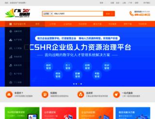 gdpx.com.cn screenshot