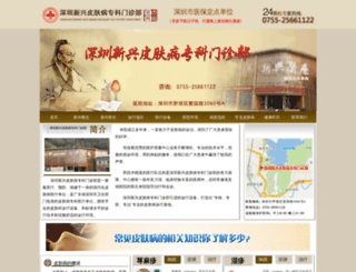 gdqcd.com screenshot