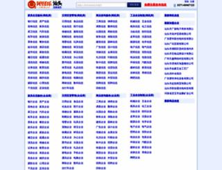 gdst.alibole.com screenshot