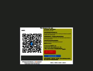gdxg.com screenshot