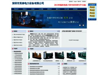 gdyingtai.com screenshot