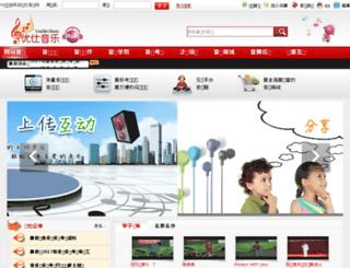 gdyshi.com screenshot