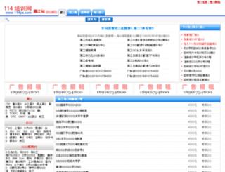 gdzj.lesson9.com screenshot