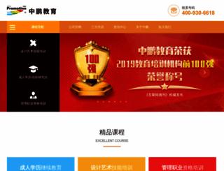 gdzp.org screenshot