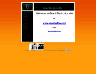 geant.weebly.com screenshot