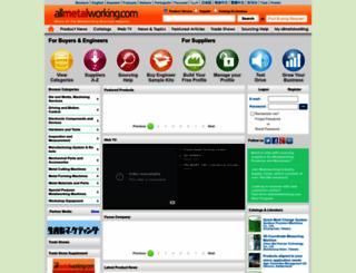 gear-reducer.allmetalworking.com screenshot