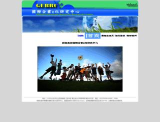 gebrc.nccu.edu.tw screenshot