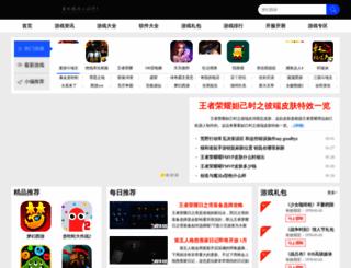 gebulin.com screenshot