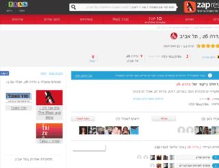 gedera26.rest.co.il screenshot
