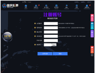 geedoo.com.cn screenshot