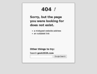 geek1024.com screenshot