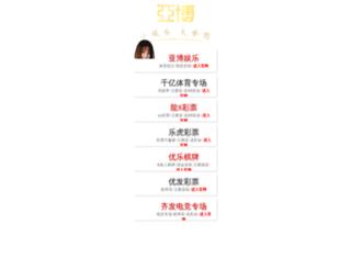geek20.com screenshot