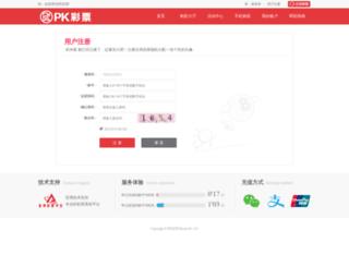 geekdk.com screenshot