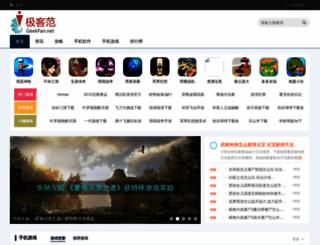 geekfan.net screenshot