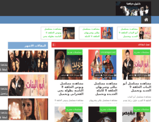 geekkhalil.com screenshot