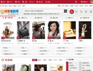 geekwa.com screenshot