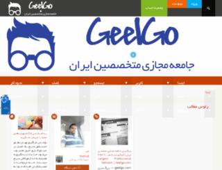 geelgo.com screenshot