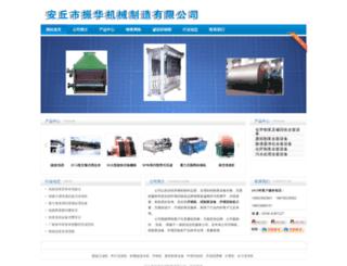 geelug.com screenshot