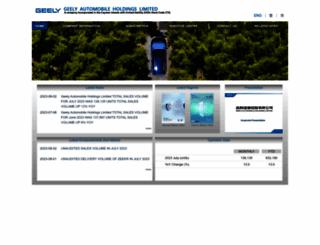 geelyauto.com.hk screenshot