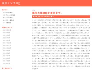 geensys.com screenshot