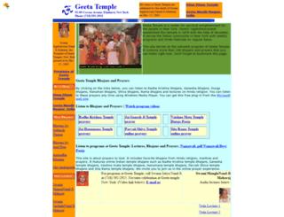 geetatemple.org screenshot