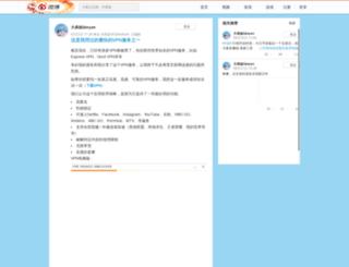geetaurzabooronline.com screenshot