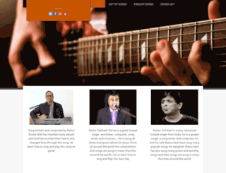 geetchords.com screenshot