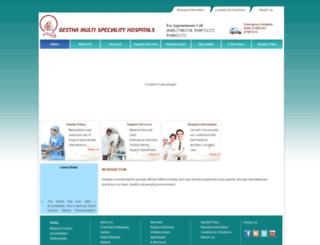 geethahospitals.com screenshot