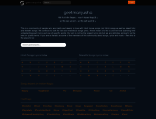 geetmanjusha.com screenshot