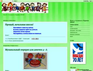 gehjdcr.blogspot.ru screenshot