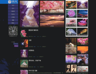 geimian.com screenshot