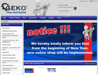 geko.iai-shop.com screenshot