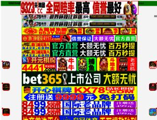 gelinlikmodasi.com screenshot