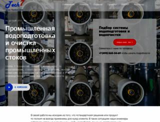 geliosco.ru screenshot