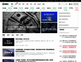 gelonghui.com screenshot