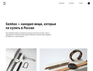 gembox.ru screenshot